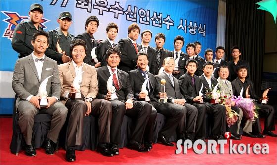 2009 프로야구 최우..
