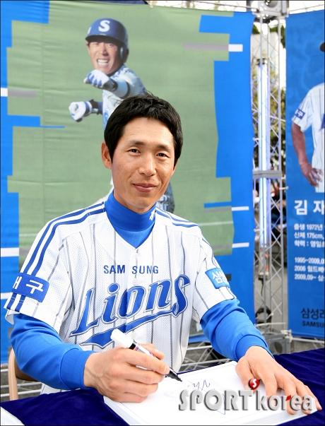 김재걸 선수 은퇴식..