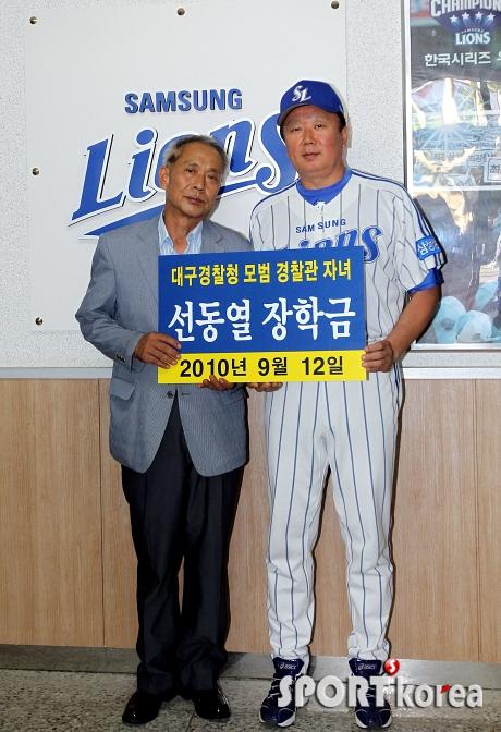 선동렬 모범경찰관 ..