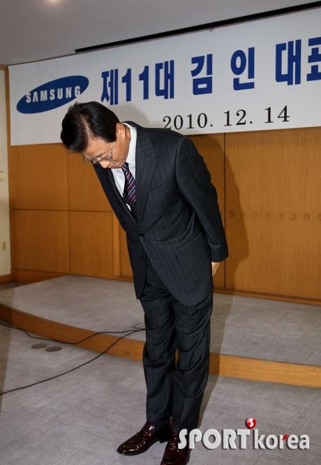 김인 대표이사 취임..