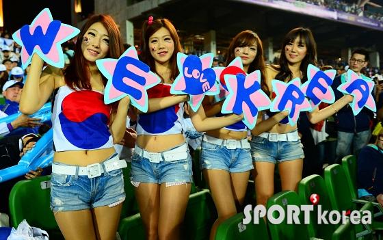 사랑해요! 대한민국