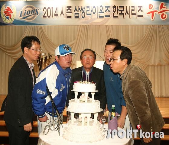 11월 11일 한국시리..