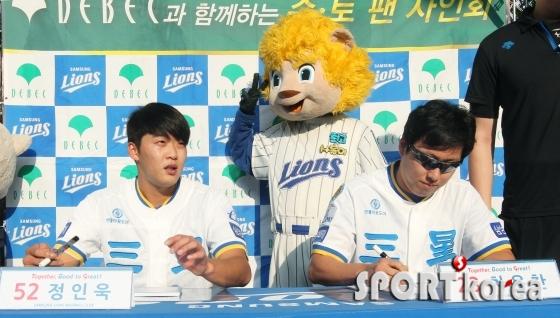 8월 29일 정인욱-차..