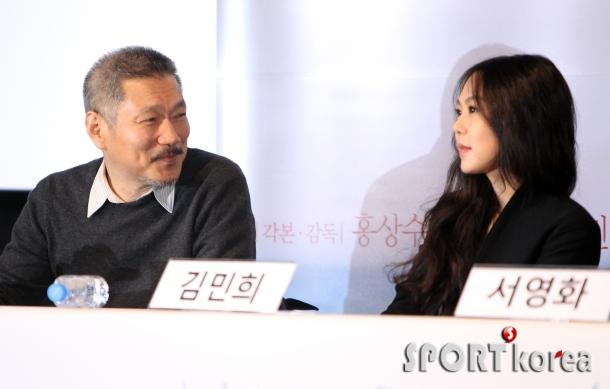 홍상수-김민희 `사랑의 눈빛교환`