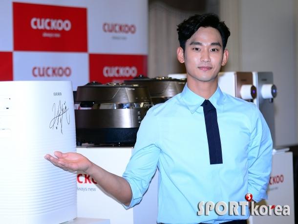 김수현 `하나 밖에 없는 공기청정기에요`