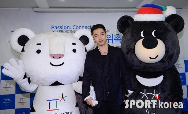 빅뱅 태양 `평창 동계올림픽의 성공을 위해!`