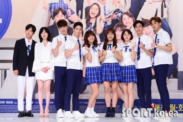 `학교 2017` 많이 사랑해주세요!