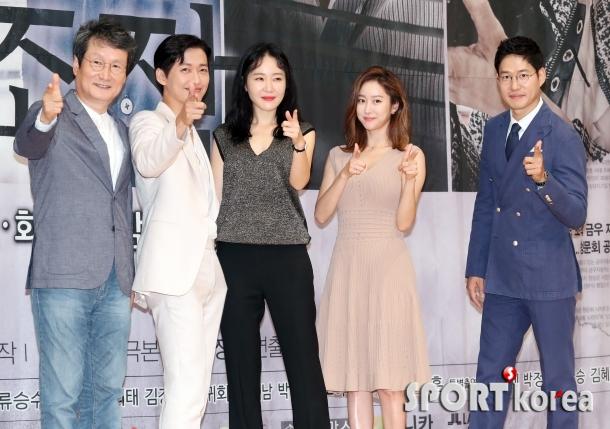 SBS 새 월화 드라마 `조작`  ``검찰-언론으로 거창하지 않은 상식적인 드라마`