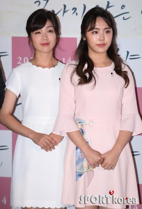 강하나-박지희, `귀향, 끝나지 않은 이야기` 많이 사랑해주세요~