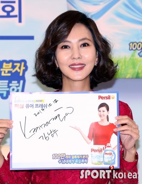 김남주 `우아한 그녀의 팬 사인회`