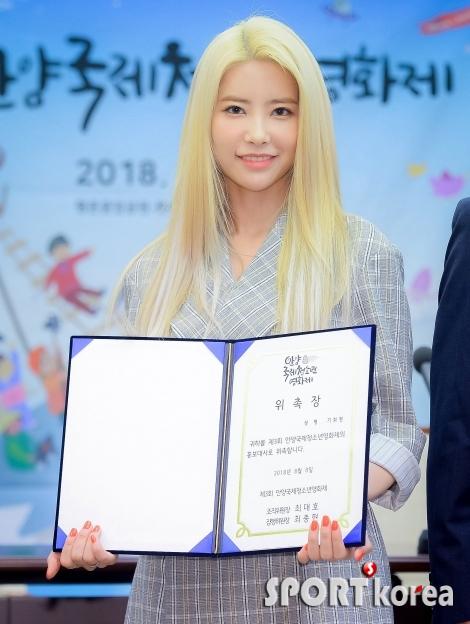 다이아 기희현 `안양국제청소년영화제의 얼굴`