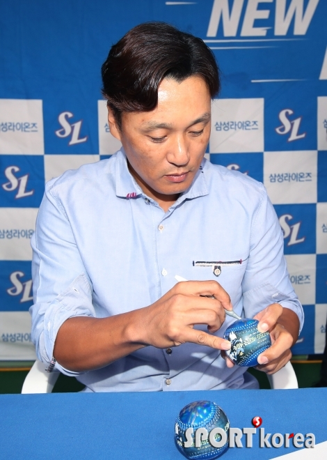 9월 29일 대구 SK전..