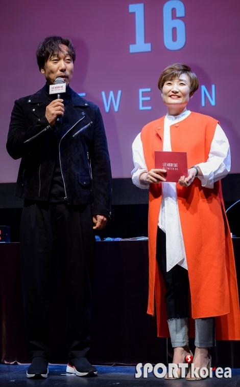 이문세-박경림 `21년의 우정`