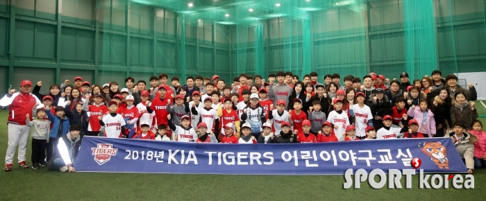 KIA 어린이 야구교실, 챌린저스필드에서 열려