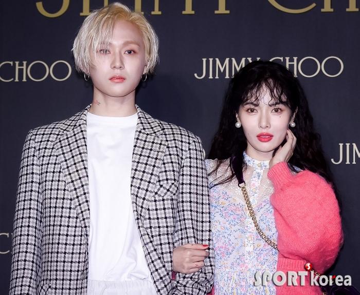 김효종-현아 커플 `우리는 떳떳해요!`