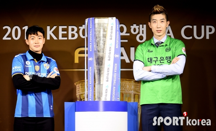 한승규-조현우 `FA컵 우승은 우리야!`