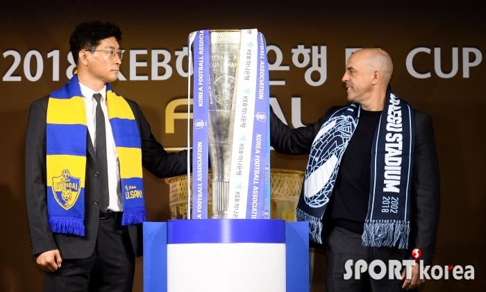 김도훈-안드레 감독 `FA컵은 우리가 가져간다!`