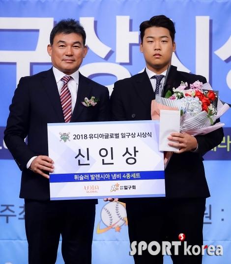 강백호 `2018년 최고의 신인`