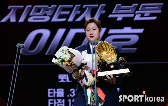 이대호 `골든글러브 현역최다 6번째 수상~`