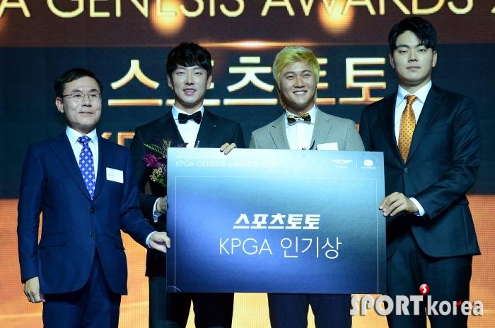 김태훈-허인회, KPGA 인기상
