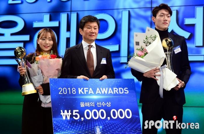 황의조-장슬기 `KFA 올해의 선수상!`