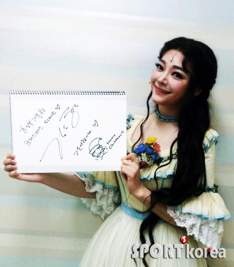 """배우 김소현, """"행복 가득한 크리스마스 되세요"""""""