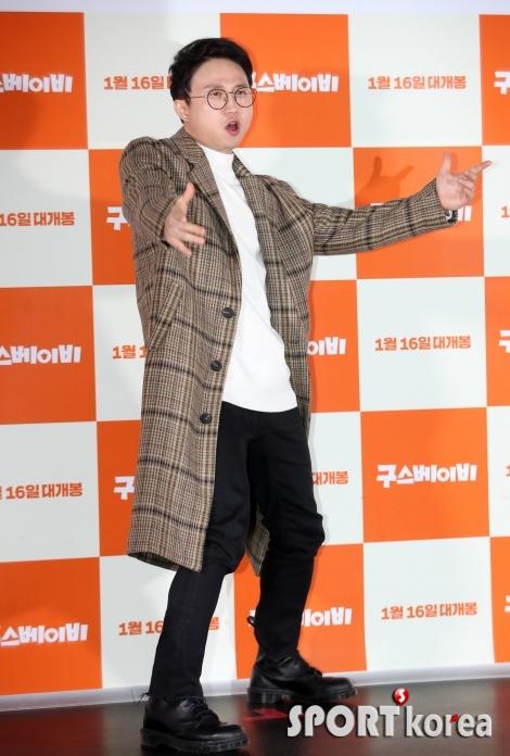 박성광, `구스 베이비` 다람쥐 캐릭터로 활기 주입
