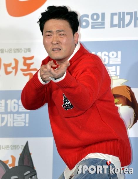 이준혁, 나는 무서운 개 사냥꾼