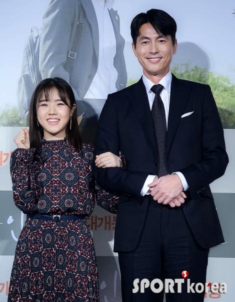 김향기-정우성 `17년 만에 다시 만난 인연`