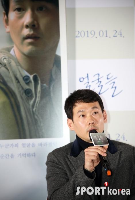 `얼굴들` 박종환, ``촬영 중 백수장의 어린시절 사진이 인상 깊었다.``