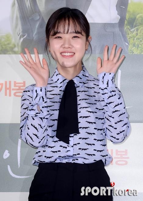 김향기 `사랑스러운 미소`