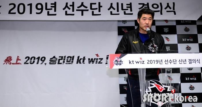 이숭용 단장 `飛上 2019, 승리의 kt wiz!`