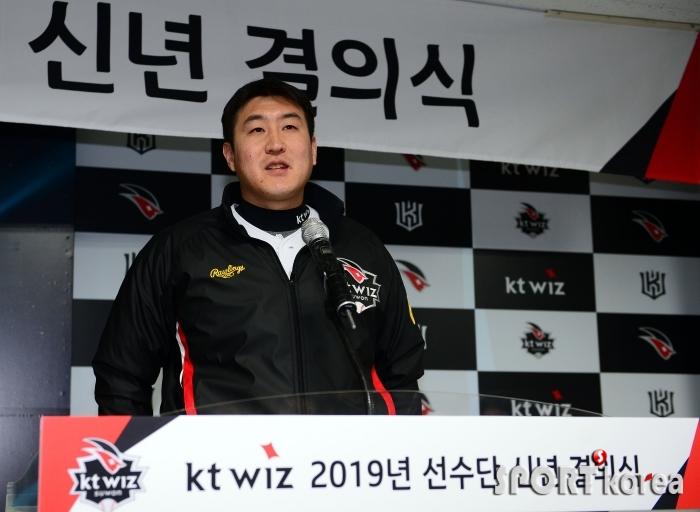 유한준 `2019시즌 달라진 kt를 보여드리겠다~`