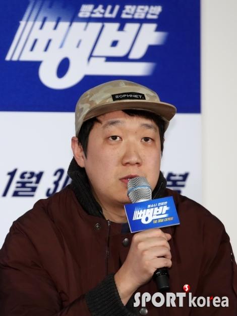 `뼁빈` 한준희 감독, 정의에 대한 정의를 그리고 싶었다.