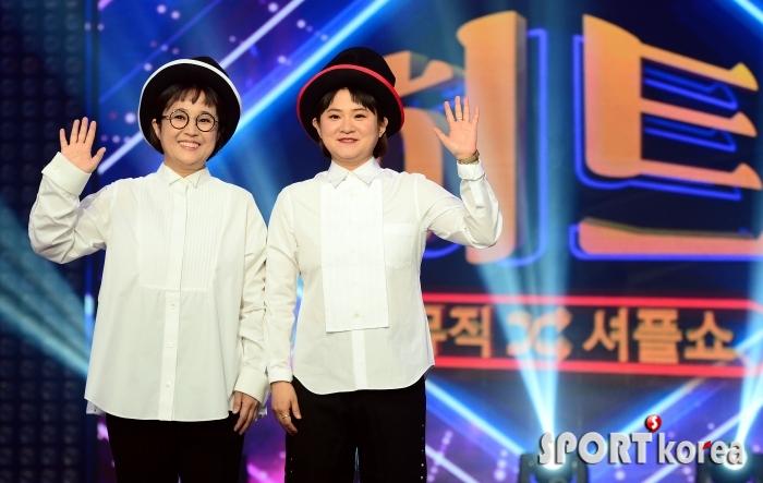 송은이-김신영 `더 히트, 찰떡 예능 케미 기대하세요`