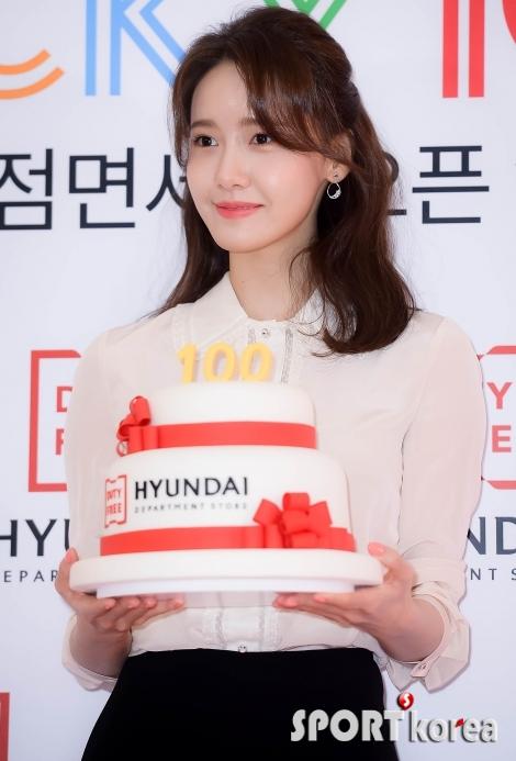 소녀시대 윤아 `케익보다 작은 얼굴`