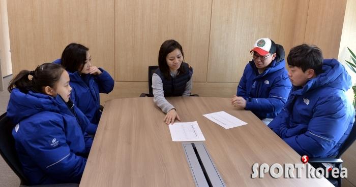 선수촌 선수들의 인권보호 상담실