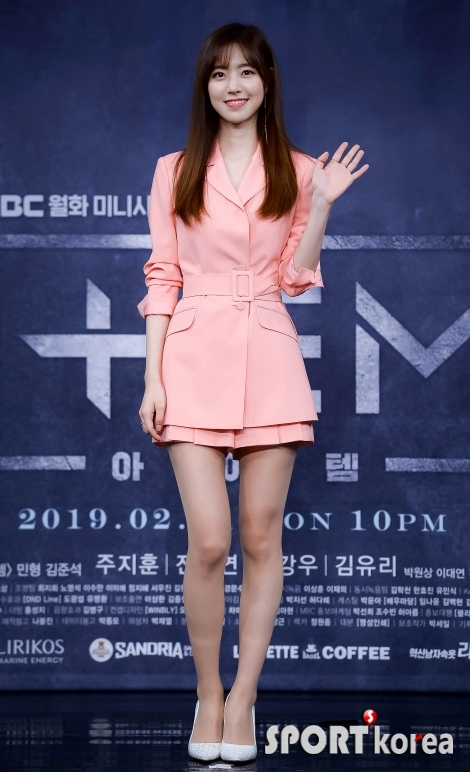진세연 `봄을 부르는 블링블링 패션~`