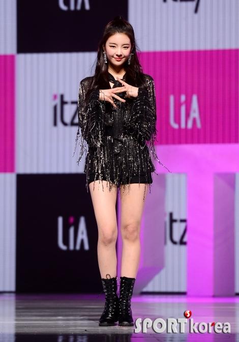 ITZY 리아, JYP 히든카드