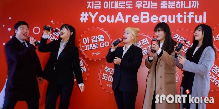 `남북 화합의 상징` 여자 카누 대표팀의 화끈한 세리머니