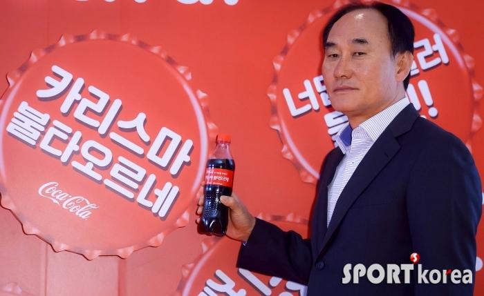 `학범슨` 김학범 감독 `오늘은 카리스마 잠시 놔두고~`