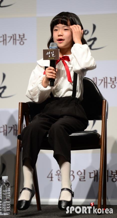 김보민 `설경구 아저씨는 장난꾸러기`