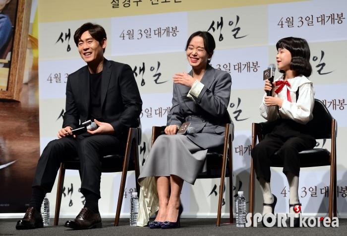 설경구-전도연, 김보민 대답에 웃음 폭발