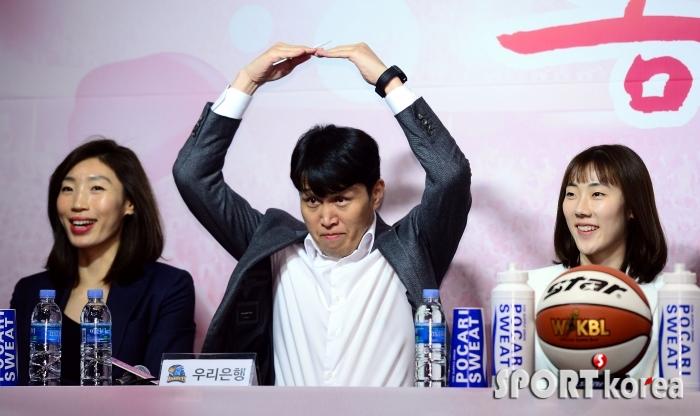 위성우 감독, `박지수` 우리은행으로 와라!