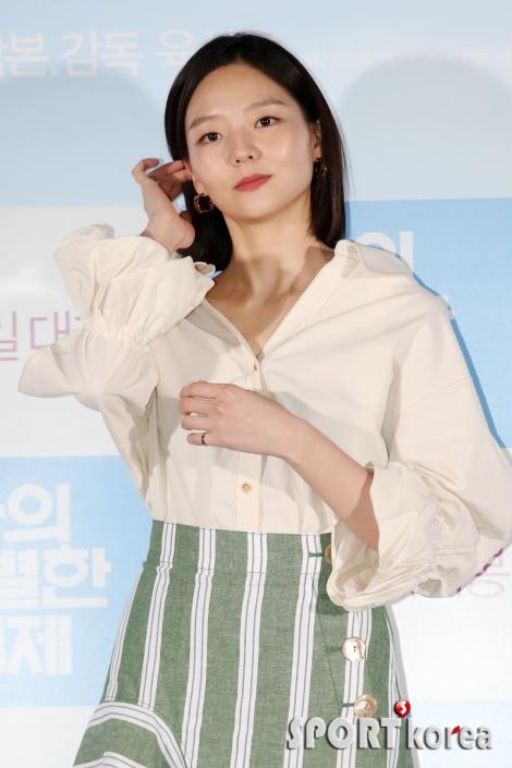 이솜, 우아한 손짓