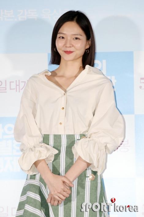 이솜, 천사같은 미소