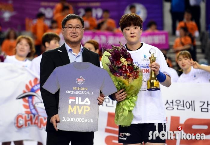 류은희, 영광의 MVP!