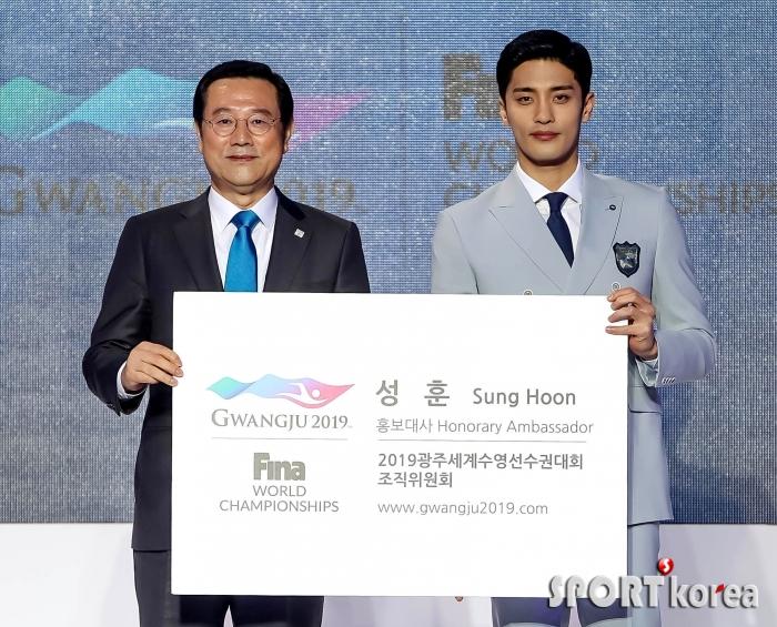성훈 `세계수영선수권대회의 얼굴이에요!`