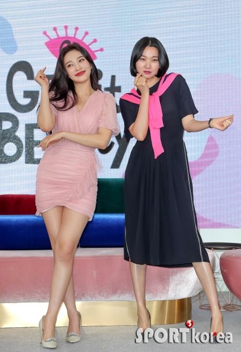 레드벨벳 조이-장윤주 `상큼발랄한 겟잇뷰티의 안방마님들`