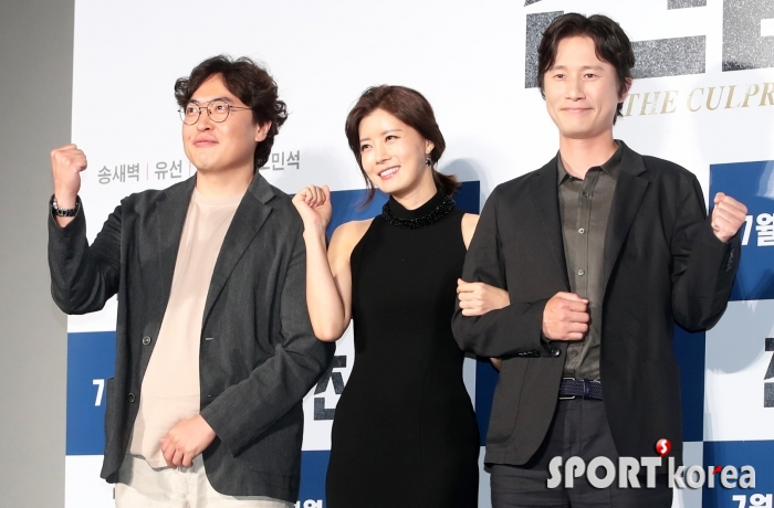 영화 `진범` 화이팅!